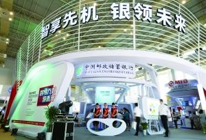 中国邮政储蓄银行亮出2018年成绩 不良贷款率仅0.86%,拨备覆盖率达346.80%