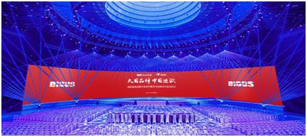 2019办公家具排行榜_独角兽企业排行榜2019:北京市82家公司上榜
