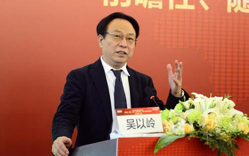 中国工程院院士吴以岭在会上作关于通络药物理论指导分析的学术报告