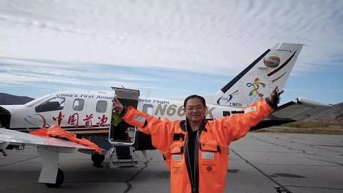 张博博士,美国通用航空公司董事长、中美杰出企业家、联合国海外传授技术(TOKTEN/STAR)高级专家、科技部火炬高技术中心海外咨询专家、中国环球飞行第一人。