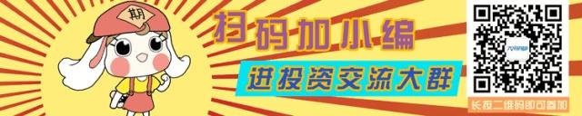 魏鑫:避开寒潮,新季苹果炒作空间仍存 | 研报精选国际外盘期货