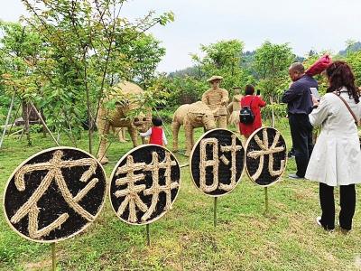 """福州美丽乡村开启""""旅游季""""模式"""