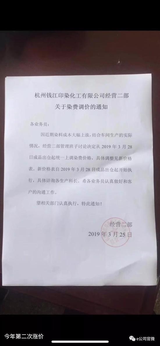 紧急调价!江苏化工整治掀起行业飓风 格局面临调整