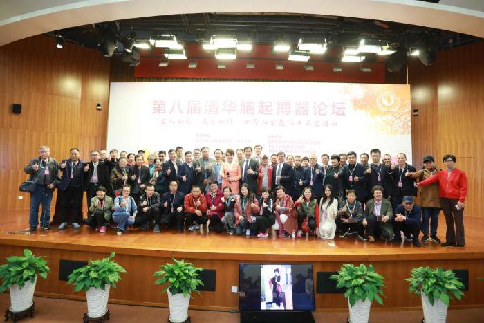 第八届清华脑起搏器论坛在京举行 探讨帕金森病治疗方向