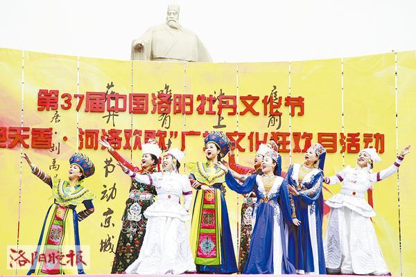 """""""国色天香・河洛欢歌""""狂欢洛阳  花海放歌带来综艺盛宴"""