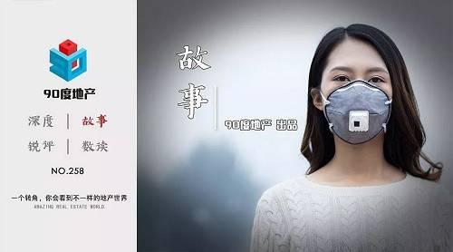 南北大PK | 去南方or留北京:这七个理由有没有一个戳中你?