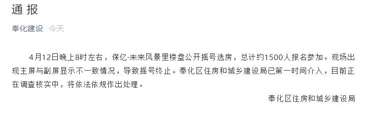编辑 刘佳妮