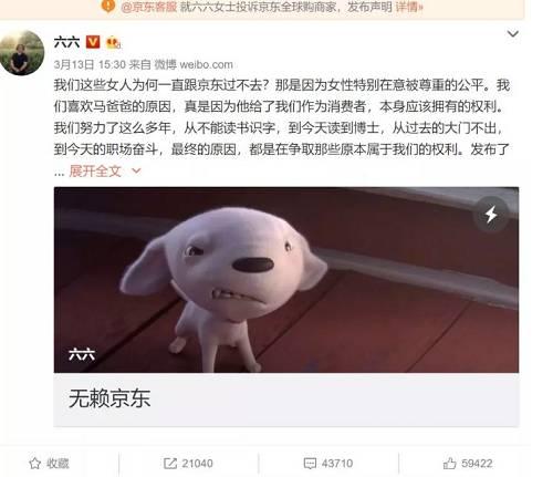 2018年11月,明星沈梦辰自曝在闲鱼上卖闲置物品,被诈骗3000元。