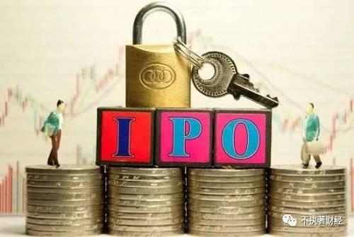 末了,固然现在新股IPO是审核制,但随着科创板的推出,科创板将履走注册制,而一旦科创板的注册制取得了实践经验后,A股市场也会推进注册制。