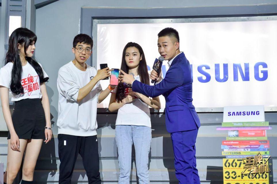 数码大咖齐聚《王牌星机》新品之夜,京东手机为品牌打造精准内容营销