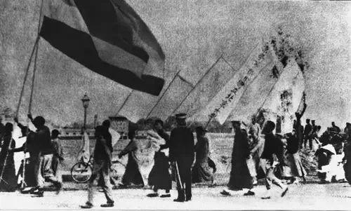 1919年5月4日学生大游行