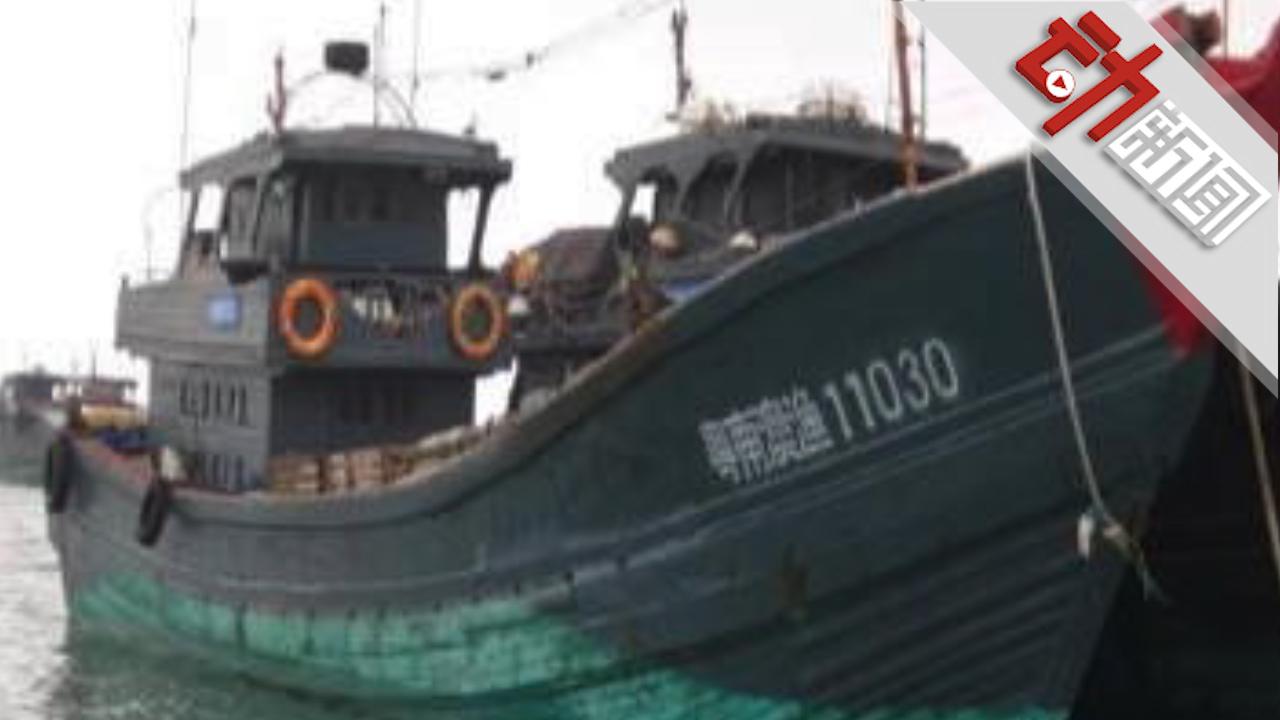 广东载7人渔船遇险沉没:1人失联