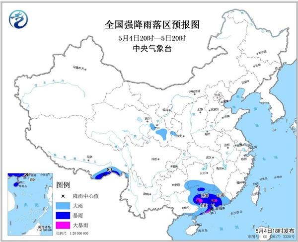 暴雨蓝色预警 广东广西西藏局地有暴雨