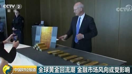 歷史上黃金和貨幣有著比較緊密的聯繫,在70年代美國放棄金本位後,黃金和美元的相關度降低,而隨著央行們對黃金的青睞度增加,美元未來的地位和走勢也可能將受到影響。