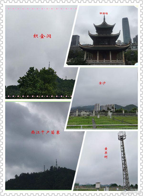 贵州降雨强势来袭 暴雨冰雹雷暴大风轮番上阵