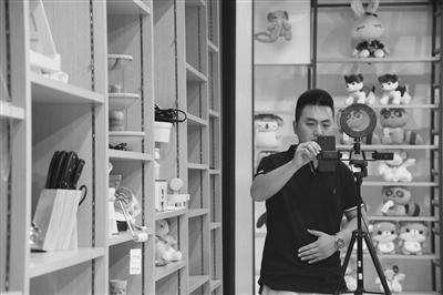 张大枫:抓住直播电商风口 未来