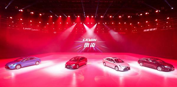 丰田TNGA家族首款紧凑型车 全新雷凌售11.58万元起