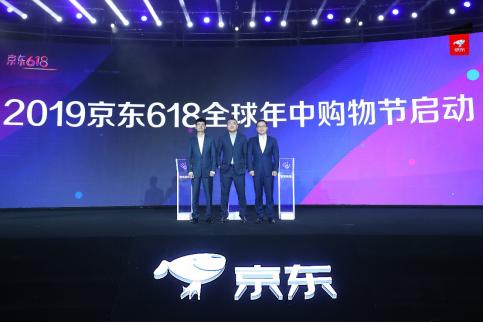 京东宣布启动618未来将借助微信打造新平台