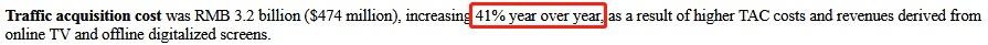 3.27亿!上市以来首亏的百度,能否度过至暗时刻?