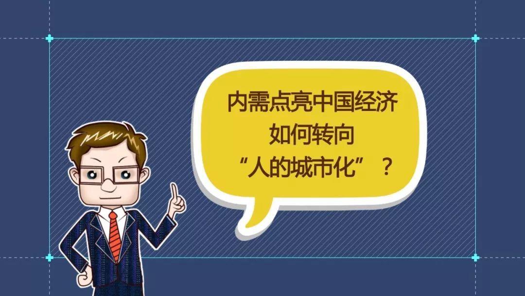 2019的中国经济走势_... 贸易战背景下的中国经济走势
