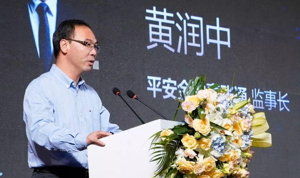 2019 中国经济_经济蓝皮书春季号 2019年中国经济前景分析 在京发布