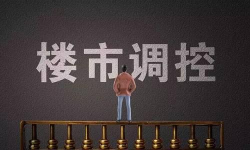 """中新社发表文章《中国房地产""""经济稳定器""""作用凸显》,对房地产的历史及未来进行了重新审视,既肯定了历史上房地产对经济增长的支柱地位,同时也对未来房地产的定位表达了新的态度。文章中说,1998年的""""住房市场化""""类似一条分水岭,不仅结束了之前的福利分房制,还成为中国房地产市场腾飞的开端。此后,城镇化快速推进、房地产迅猛发展,中国城镇面貌日新月异,房地产业成为21世纪以来中国经济增长最重要的引擎之一。"""