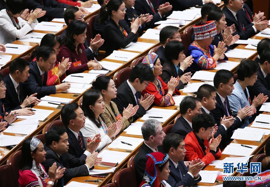2017年10月18日,中国共产党第十九次全国代表大会在北京人民大会堂隆重开幕。 新华社记者 姚大伟