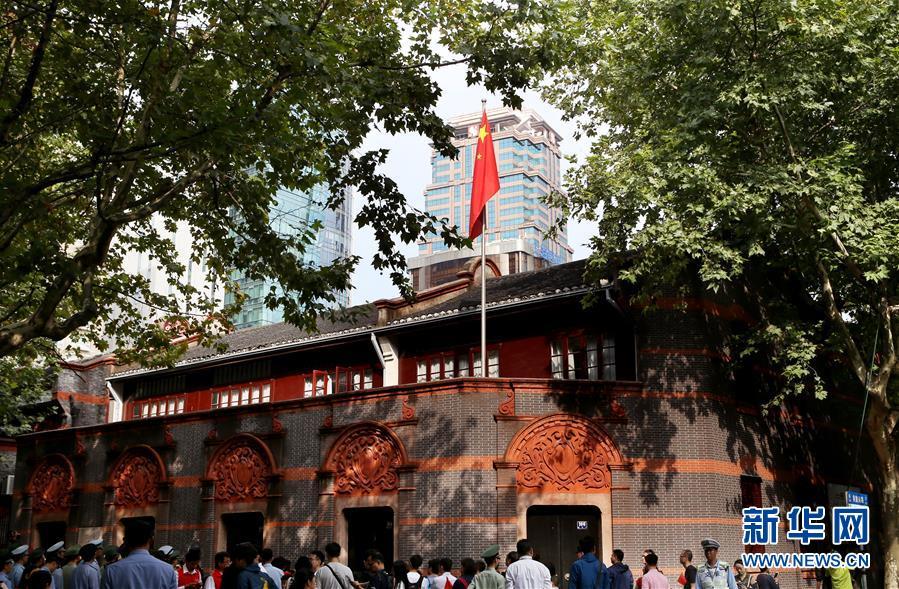 这是中共一大会址纪念馆外景(2017年10月1日摄)。 新华社记者 刘颖