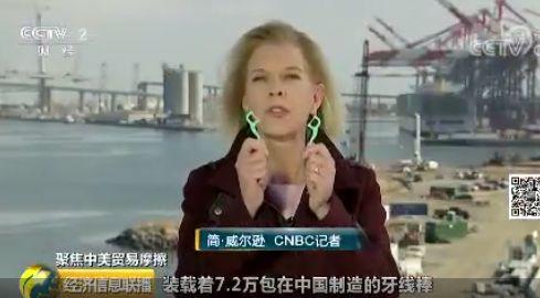 """中国逆制三箭齐发!600亿添征关税实走,立案调查联邦快递、划定""""不能靠实体。清单""""4条红线"""