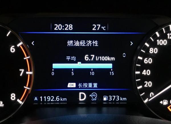 隐藏在舒适下的躁动 和讯汽车试驾日产新天籁2.0T