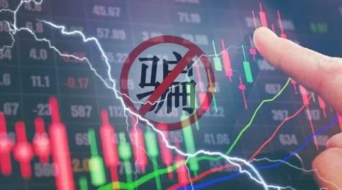 [场外配资风险管控]10倍杠杆场外配资、80%操作成功率…上海破获金融衍生品网络诈骗案,小赚大赔抓牢受骗者,套路曝光