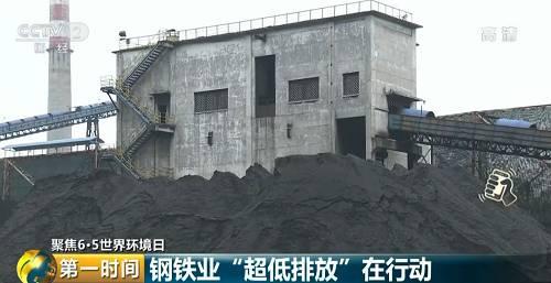 在南京钢铁公司,记者见到了负责燃料供应的徐兴福。他告诉记者,南钢的煤炭储备常年在十万吨以上,而这些煤炭此前一直都是露天堆放的,不过今年8月底,厂里的20个煤筒仓就要全面投入使用了。