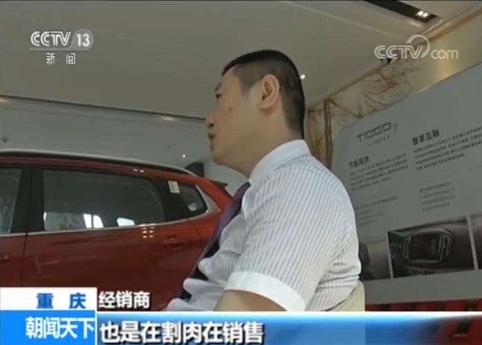 下月首众地最先实施国六排放标准 国五车促销清库存