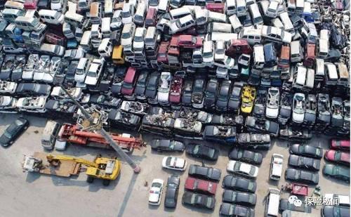 老旧车交强险涨价合不合理 现状保障不足问题凸显