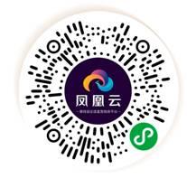 房企深耕数字化销售服务 碧桂园官方直营平台上线