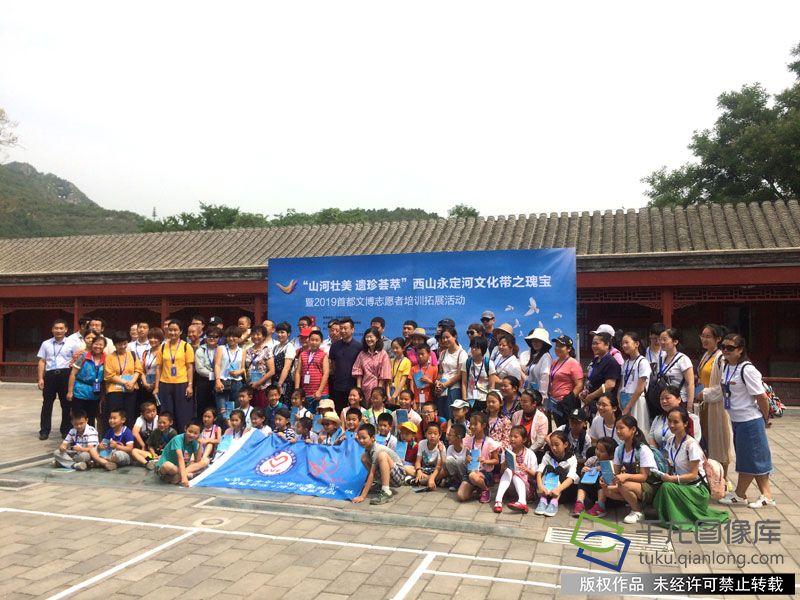 北京12家文博单位联手培训小学生志愿者当讲暑假小学生计划的图片