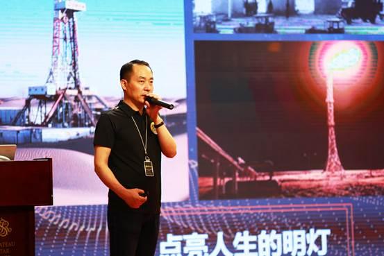 中国天马文旅集团董事长暨火星节创起人。魏柏坤师长