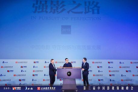 """第三届""""中国影视领袖峰会""""成。功举走 走业大佬深度共话5G商用与电影产业融相符"""