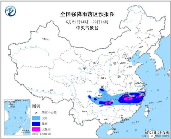 暴雨预警!江西浙江湖南等地部分地区有大暴雨