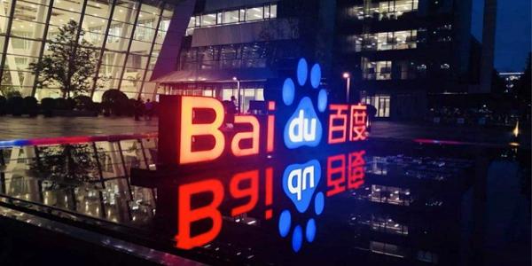 """""""618""""新江湖战事:申博在线手机下载登入,京东求变"""