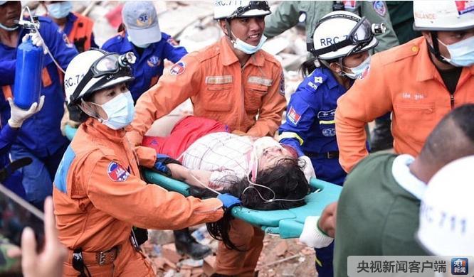 22日晚上,刚刚结束赴泰国访问工作的柬埔寨总理洪森在社交账号中表示,西哈努克省大楼坍塌事故对柬埔寨来说是一场悲剧,尤其是遇难的家属失去自己亲爱的家人。为了参与帮助解决他们眼前的困难,他决定拨款给遇难人员的家属。他表示,死者的家属将获得4000万瑞尔(约7万人民币),伤者每人将获得500万瑞尔(约8750人民币)以及免费的治疗。
