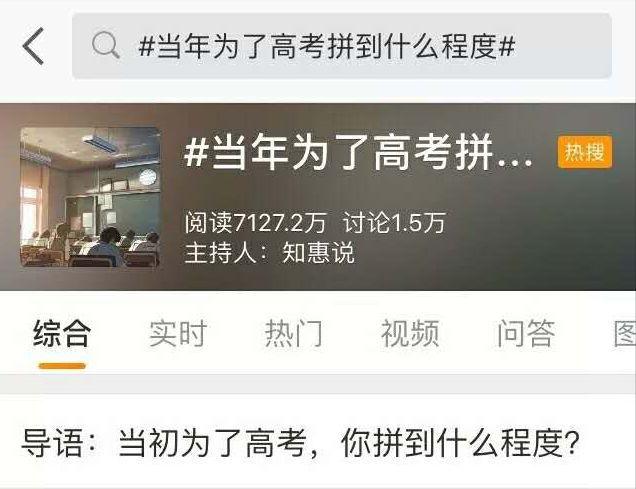 http://www.jiaokaotong.cn/gaokao/313217.html