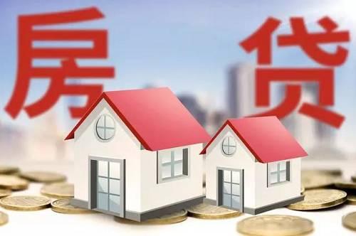 8、房贷利率将保持稳中略降态势,回到当年最低节点不太可能。