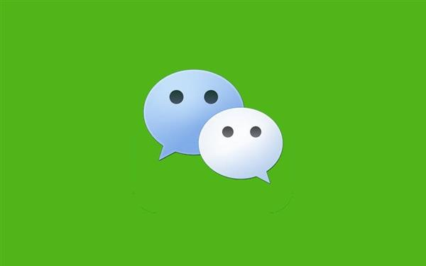 微信内测发送语音转文字:再不怕语音骚扰
