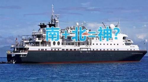 """刷屏!""""中国神船""""真要来了!南北船合并获确认,旗下8公司同晚公告,近一个月8公司市值飙升超200亿"""