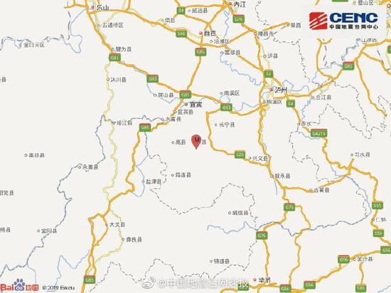 中国地震台网正式测定:07月04日10时17分在四川宜宾市珙县(北纬28.41度,东经104.74度)发生5.6级地震,震源深度8千米。