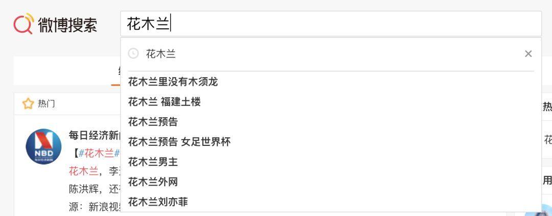 别自恋了,迪士尼《花木兰罗杰·罗达斯》并不是给中国观众定制的电影