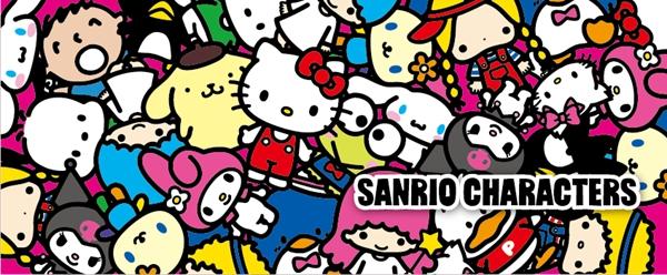 002278神开股份,zslpsh,Hello Kitty母公司收欧盟4800万元罚单:违反竞争法!