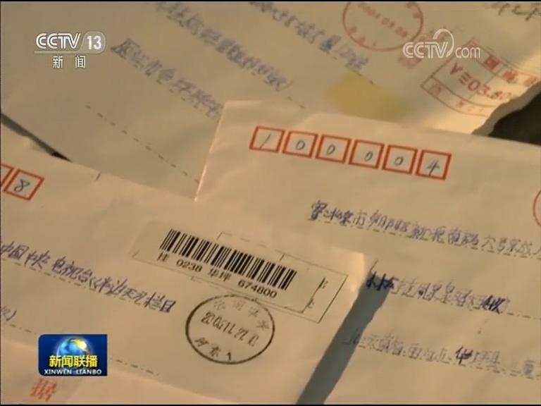 在收拾遗物时,大家在一叠书信中才发现,周泉泉多年来一直悄悄资助两个贫困地区的孩子上学。在同事眼里,她就是这么乐于助人。采访过程中认识的一位藏族小伙,家人患了重病到北京治疗,周泉泉尽心给安排好。