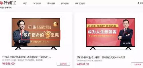 天眼查显示,公司注册资本200万,廖英强是大股东,持股85%。